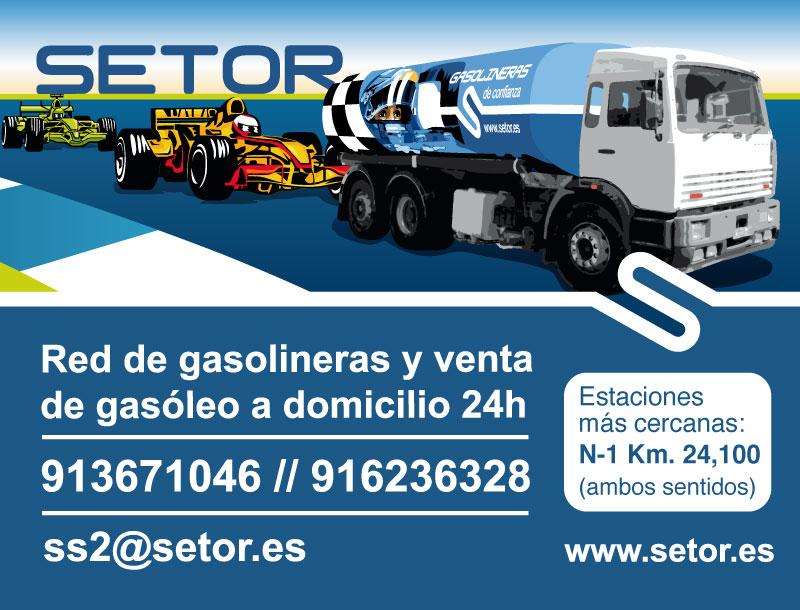 SETOR2016G